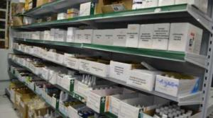 450x250-crop-50-images_fotos_farmacia_interna_f1