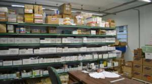 450x250-crop-50-images_fotos_farmacia_interna_f4