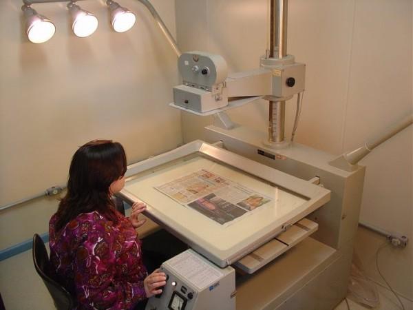 Lab. Reprografia e Microfilmagem 1
