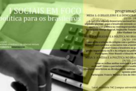 700x450-crop-90-images_eventos_i_sociais_em_foco__cartaz_sociais_em_foco
