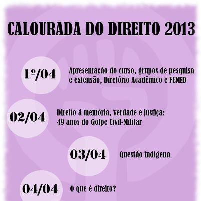recepcao-calouros2013-1