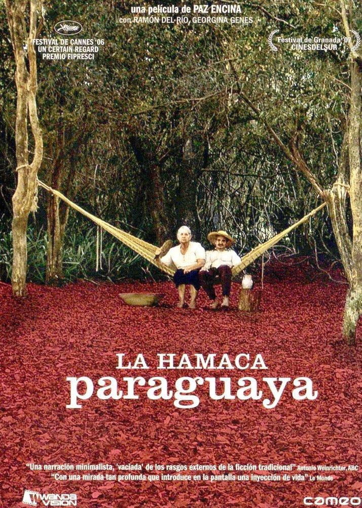 La hamaca Paraguya