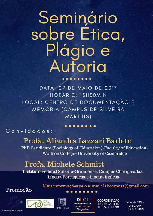 Cartaz Seminário Etica Plágio e Autoria 2017 - Corpus