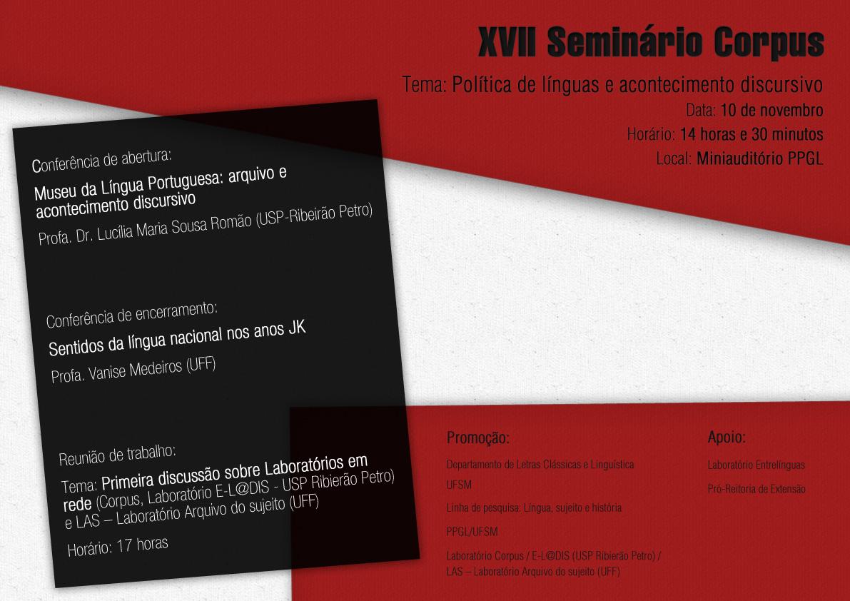 xvii_seminario_corpus.jpg