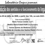 seminario2008